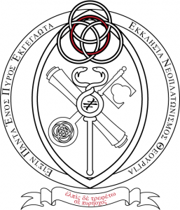Seal of the Diadochos - Ekklesia Neoplatonismos Theourgia